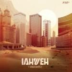 Iahweh - Deserto
